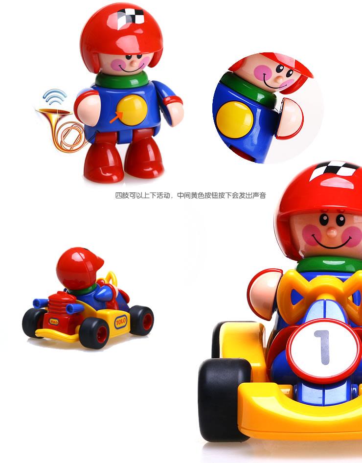 69  婴幼玩具  69  敲击玩具   宝宝的第一个朋友,可爱的赛车手