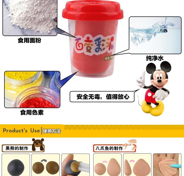 老鼠彩泥制作步骤
