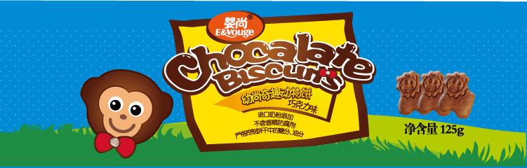e&vouge婴尚幼尚奇趣动物饼干-巧克力味125g:亚马逊