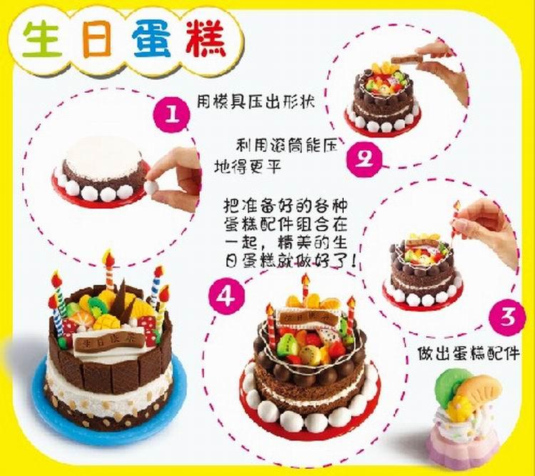 diy box 创意岛 彩泥 蛋糕 棒棒糖(二合一套装)db-235