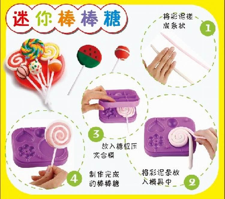 彩泥 蛋糕+棒棒糖(二合一套装)db