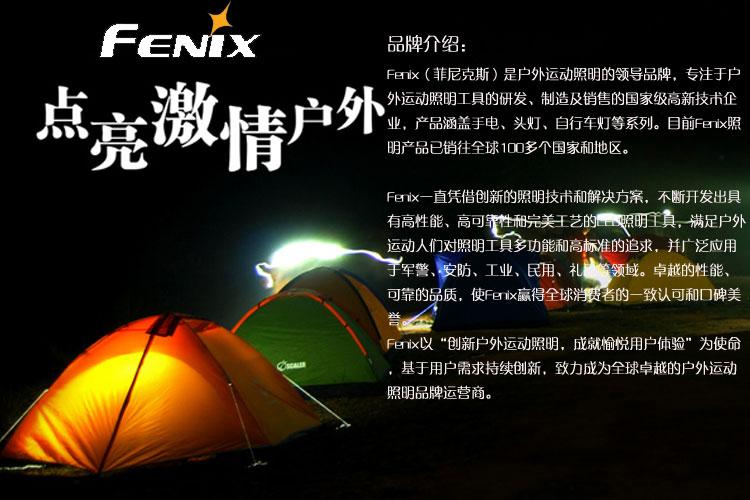 fenix菲尼克斯usb充电强光手电筒 uc40