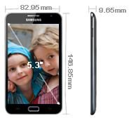 13.46cm large screen + Light and thin design