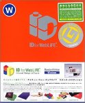 ID for WebLiFE Standard Edition Windows