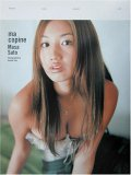 佐藤麻紗写真集「ma copine -ぼくの恋人-」
