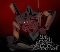 "エヴァ サントラ Shiro SAGISU Music from""EVANGELION:1.0 YOU ARE(NOT)ALONE"""