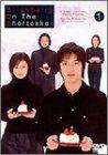ストロベリー・オンザ・ショートケーキ 5