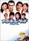 ���åȥۡ��ࡦ���å� DVD-BOX