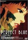PERFECT BLUE