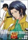 テニスの王子様 Vol.32