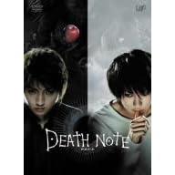 DEATH NOTE デスノート<br>