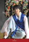 リュ・シウォン 2008年カレンダー