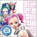 スペースチャンネル5 パート2 オリジナルサウンドトラック 「Vol. ヘイ!」