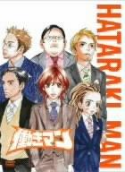 アニメ 働きマン DVD 4 初回限定版