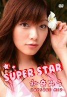 ☆Super Star☆