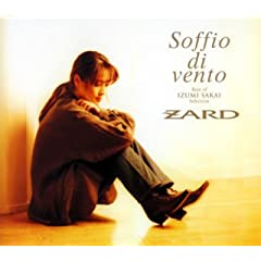 【クリックで詳細表示】坂井泉水フェイバリットソングス「Soffio di vento~Best of IZUMI SAKAI Selection~」(DVD付) [CD+DVD]