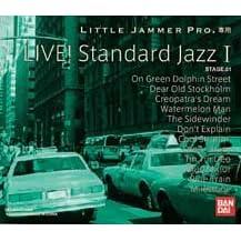 【クリックで詳細表示】LITTLE JAMMER PRO. 専用別売ROMカートリッジ STAGE 01 「LIVE!Standard JazzI」