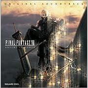 【クリックで詳細表示】FINAL FANTASY VII ADVENT CHILDREN オリジナル・サウンドトラック [Soundtrack]
