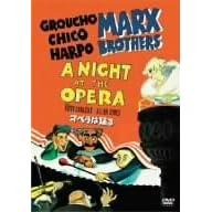 マルクス兄弟オペラは踊る