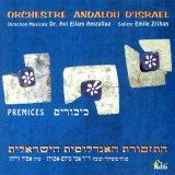 Cover de Premices