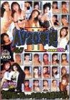 AV20年史III