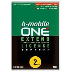 【クリックで詳細表示】日本通信 b-mobile ONE 無線LANもPHSもインターネットつかい放題2年更新ライセンス EX-U1-24M: 家電・カメラ
