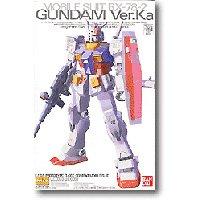 MG 1/100 ガンダム (Ver.Ka) RX-78-2