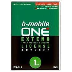 【クリックで詳細表示】日本通信 b-mobile ONE 無線LANもPHSもインターネットつかい放題1年更新ライセンス EX-U1
