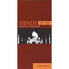 Hindi-English/English-Hindi Dictionary