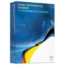 Photoshop CS3 Extended アップグレード版 Macintosh版