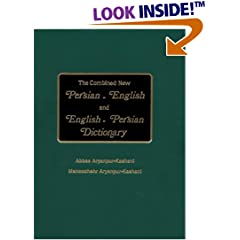 The Combined New Persian-English & English-Persian Dictionary