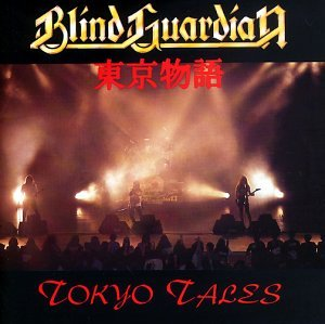 Blind Guardian - Valhalla Lyrics - Zortam Music