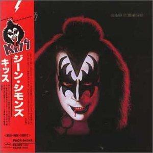 Kiss - Man Of 1,000 Faces Lyrics - Zortam Music