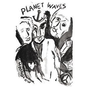Bob Dylan - Planet Waves (SACD Remaster Box Set) - Zortam Music