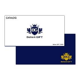 カート体験-Beliem GIFT 10000