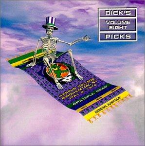 Grateful Dead - 1981-09-26 - Community War Memorial Auditorium - Zortam Music