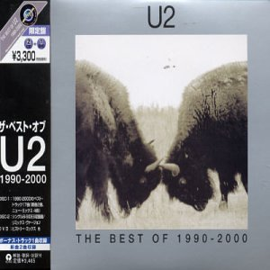 U2 - The B-side 1990-2000 - Zortam Music