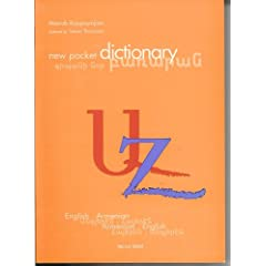 Dictionary English Western Armenian