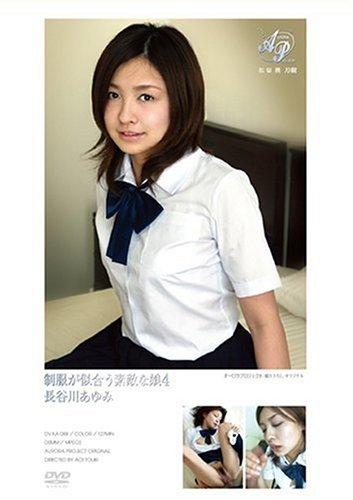 制服が似合う素敵な娘(4)