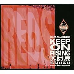 【クリックで詳細表示】コマバスクアッド, Komaba Squad, KENJI JAMMER, AUSTIN, Kaz Takabatake : 浦和レッドダイヤモンズ・オフィシャル・サポーターズ・ソング~キープ・オン・ライジング - 音楽