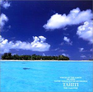 VOICE OF THE EARTH 中田悟 自然音シリーズ'ISLAND'?楽園の島タヒチ?
