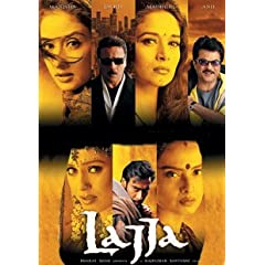 Lajja [UK IMPORT]