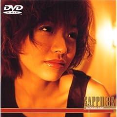 【クリックで詳細表示】Amazon.co.jp | 阿部美穂子 Sapphire [DVD] DVD・ブルーレイ - 阿部美穂子