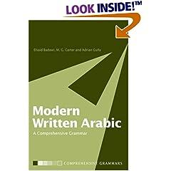Modern Written Arabic: A Comprehensive Grammar
