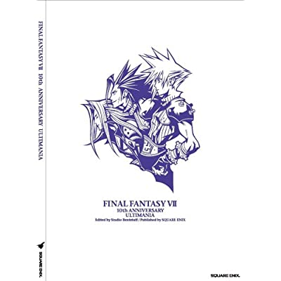 FINAL FANTASY VII 10th ANNIVERSARY ULTIMANIA