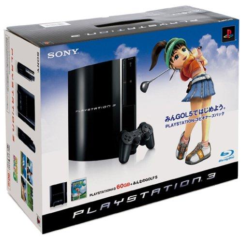 PLAYSTATION 3 ビギナーズパック(60GB)