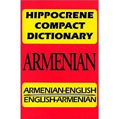 Armenian-English English-Armenian Dictionary