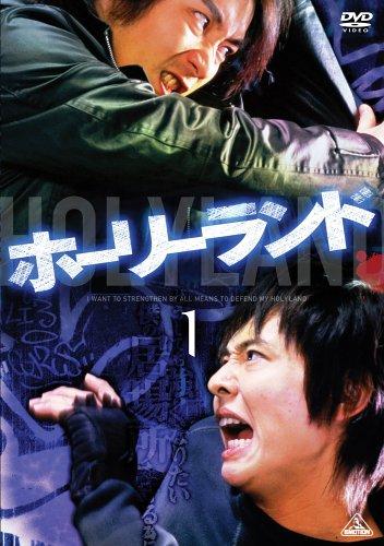 ドラマ DVD