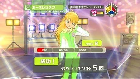 アイドルマスター(通常版)