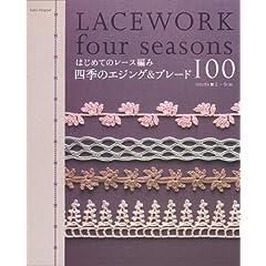 はじめてのレース編み/四季のエジング&ブレード100―WidtH2~5cm (アサヒオリジナル 190)